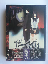 Boogiepop Phantom dvd Complete series