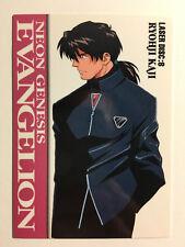 Neon Genesis Evangelion Carddass Masters II - LD 8