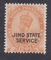 India Jind KGV 1927 to 1937 - 2A 6P Service -  SG O53 - Mint Hinged (E21F)