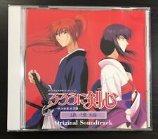 Rurouni Kenshin nime manga Music Soundtrack Cd Japanese Ova 1999 Ever Anime