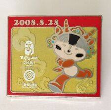Orange Mascot Beijing 2008 Olympics Pin Badge China Mobile (E5)