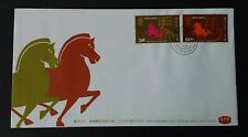 Hong Kong 1978 SG371/2 Year of the Horse FDC