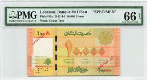Lebanon 10000 Livres 2012 P-92s Specimen PMG 66 EPQ