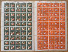 Bund 250 - 251 postfrisch Bogen Satz mit Plattenfehler 250 II Michel 370,00 €