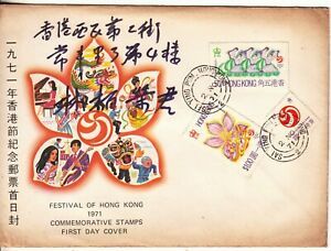 Hong Kong 1971 Festival set on first day cover. Going cheap