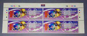 2001 Malaysia FDI World Dental Congress 1v xB4 (Upper Block POS Tab Colour Code)