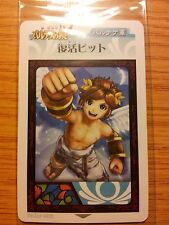 KID ICARUS 408 AR CARD PIT REVIVED (RARE)