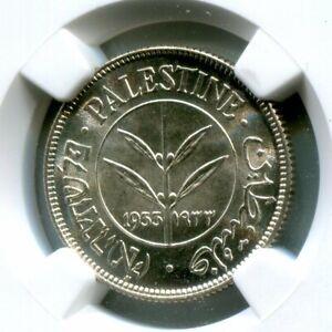 Palestine Silver 50 Mils 1933 KM-6 Lustrous Gem Uncirculated NGC MS 64 *RARE*