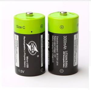 C Cell Battery Rechargeable Metal Detector Li-ion Batteries SDC 2300 3000mAh Pro