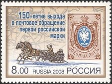 Russia 2008 Horse/Sleigh/Stamp-on-Stamp/Map/Postal Transport/S-on-S 1v (n25865)