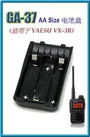 GA-37 AA Size Battery Case for Yaesu FBA-37 VX-3R vertex horizon vx3r fba37