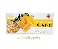 Taiwan Royal Family Original Pineapple Cake 1 Box 8pc Free Ship 台灣 皇族 鳳梨酥 凤梨酥