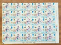 GB 1985 Christmas 12p Star Underprint Stamps x25 - MNH Excellent Condition