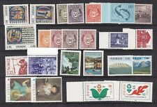 NORWAY^^^^^OLDER    MNH  SETS  collection  $$$@ lar 813nor