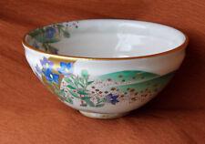 Coupe a thé faite main Japonais Vintage KUTANI SENCHA CHAWAN  hand made tea-bowl