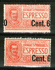 Italy special delivery SC# E11 MNH with 2 dramatic SHIFTED OVERPRINTS!!