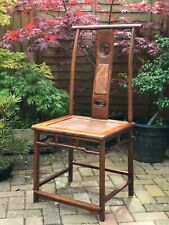 More details for ming style chinese 20th century side chair (dengguayi) hongmu furniture