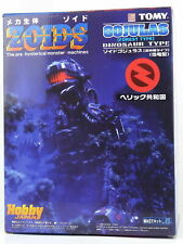 TOMY Hobby Japan Zoids Forest Gojulas Model figure