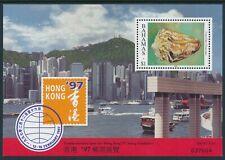 1997 BAHAMAS HONG KONG '97 STAMP SHOW MINI SHEET FINE MINT MNH