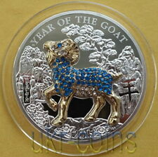2015 Rwanda 3D Lunar Year of the Goat Gemstone Pave Silver Proof Coin Chinese 羊