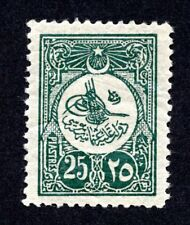 Turkey 1909 stamp Mi#167IC MH CV=450€