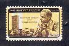 Scott # 1203/ ..4 Cent...25 Stamps... Hammarskjold (Color Invert)  MNH