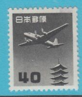 JAPAN C29 AIRMAIL  MINT HINGED OG * NO FAULTS EXTRA FINE!