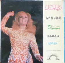"arabic lebanon 70's 7"" p/s-SABAH- zay el assal- voice of lebanon- made in greece"