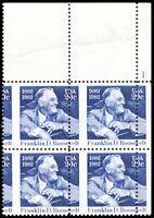 1950, Large Misperforated ERROR 20¢ Franklin Roosevelt Plate Block - Stuart Katz