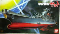 Bandai Star Blazers 1/700 battleship EDF Argo battleship model kit