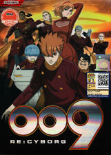 009 Re: Cyborg DVD Movie - (Japanese Ver) Anime - US Seller Ship FAST
