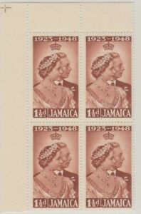 Mazuma *S31 Jamaica QE 1948 Royal Silver Wedding 1 1/2D Block Of 4 With Side
