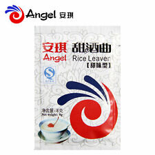 Chinese Food Rice wine yeast Rice Leaven 5bagsX8g