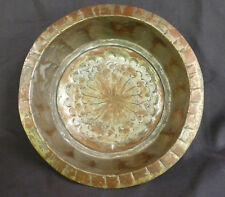 ANTIQUE HAND BEATEN TINNED COPPER  BOWL PERSIAN MIDDLE EASTERN