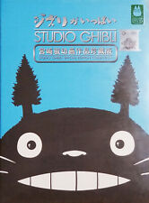 Japan Studio Ghibli 21 Movies Complete Collection English Dubbed Hayao Miyazaki