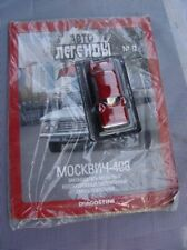 AUTO LEGENDS OF USSR - FAMILY CAR MOSKVICH-408 MODEL 1:43
