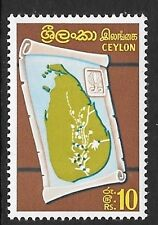 CEYLON SG500 1969 10r DEFINITIVE  MNH