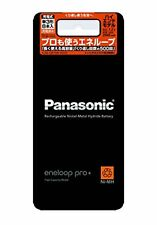 8 Panasonic Eneloop Pro High End Batteries 2500 mAh AA F/S w/Tracking# Japan New