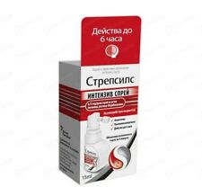 Strepsils Intensive Spray х15 мл - Reckitt Benckiser Healthcare