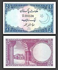 Pakistan 1 Rupee p-9(6) ND (1953-1961) UNC Banknote