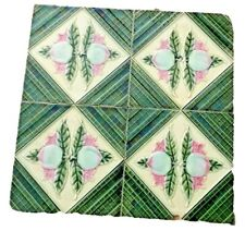 4 PCS Set Rare Ceramic Tile  Porcelain Vintage Art Made In Japan Fruits & Flower