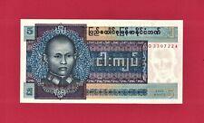 SCARCE BURMA Myanmar 5 Kyats 1973 UNC Note (P-57) with Nice Toning, PRINTER: CBM
