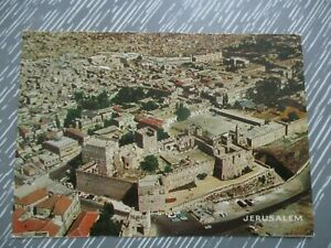 A vintage post card: Jerusalem, the Citadel & Jaffa gate,  Israel, 70's.  E20