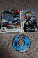 Sky Target (Sega Saturn) Complete GREAT Shape