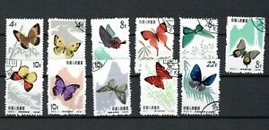 CHINA TAIWAN ASIA COLLECTION POSTAL USED Butterflies STAMPS LOT (CHINE  59)