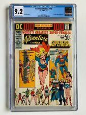 ADVENTURE COMICS #416, DC Comics, CGC 9.2 grade, 100 pg. Super Spectacular #10