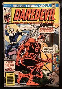 (1975) DAREDEVIL #131 1st appearance of BULLSEYE!