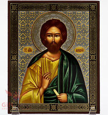"Christian Wooden Icon of Andrew the Apostle Первозванный Андрей 5.1"" x 6.2"""