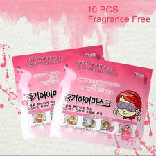 10Pcs Hot compress Eye Mask Self-Heating Steam Fragrance Sleeping Eye Mask