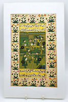 Antique Islamic page hand painted, calligraphy.